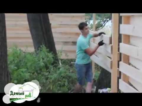 Забор из дерева - Австрийская плетенка