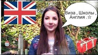 видео путешествие в англию