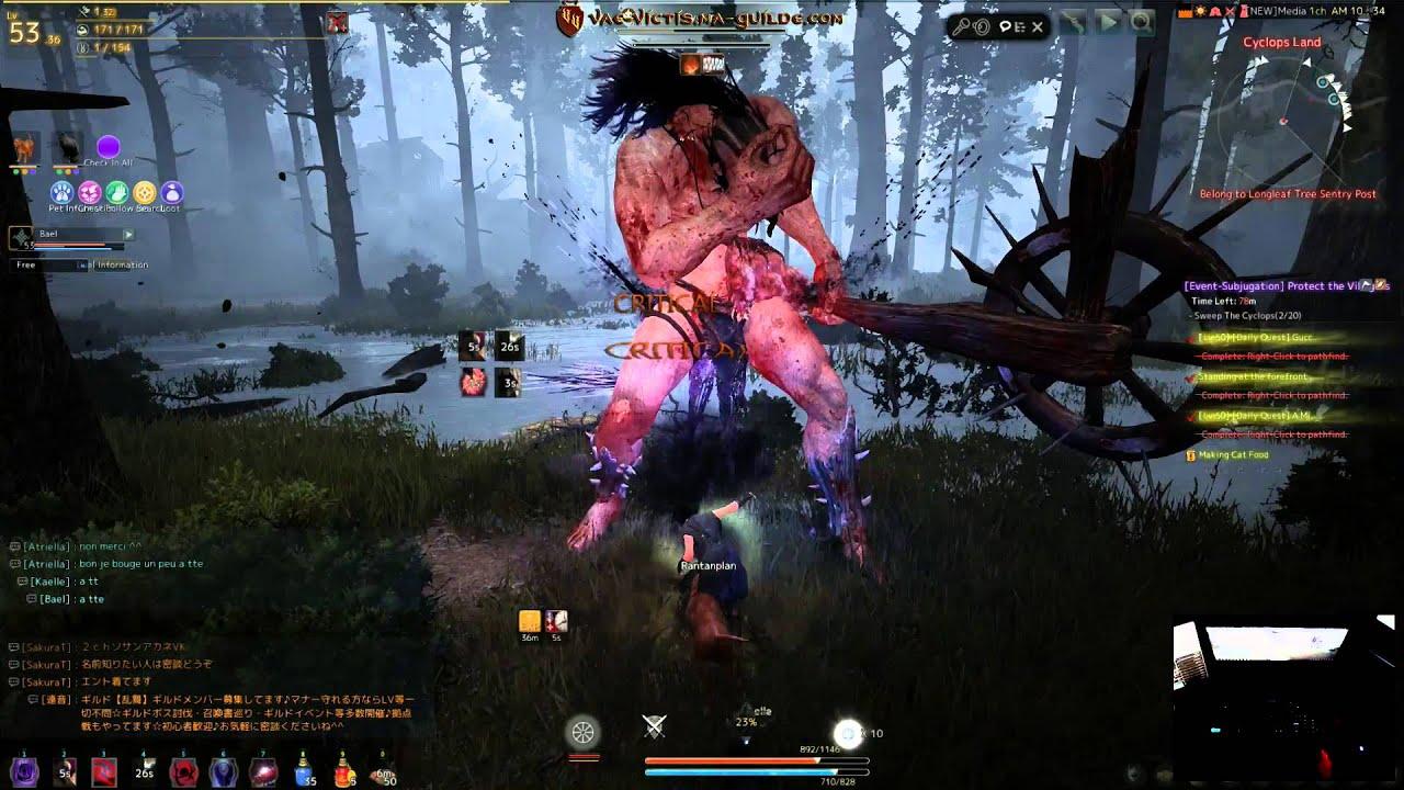 Black Desert - Guild Quest - Cyclops Solo - Youtube-7472