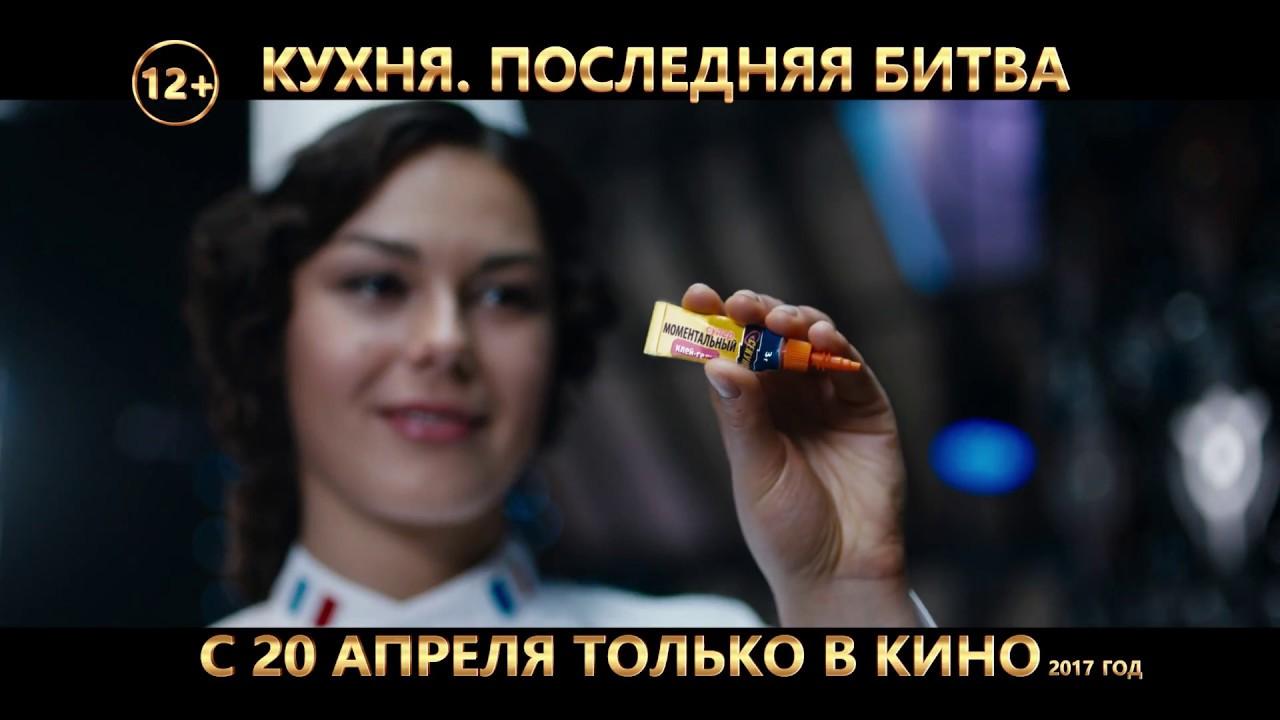Бойфренд из будущего (2013) на киного