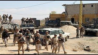 ميليشيا حزب الله تلوح بتدخل عسكري بمعركة جرود عرسال..هل يريد اضعاف الجيش اللبناني؟-تفاصيل