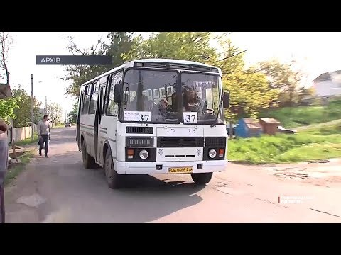 Чернівецький Промінь: Чому у Чернівцях з 1 червня не відновили рух маршруток?
