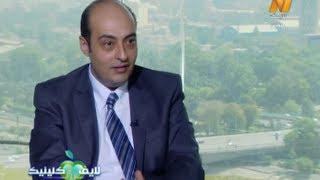 الضعف الجنسى .. الأسباب .. العلاج .. أ.د/ أحمد الرفاعى ..  لايف كلينيك