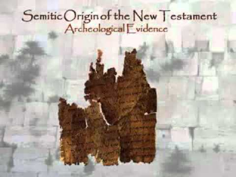 THE NEW TESTAMENT WAS PRIMORDIALLY [ORIGINALLY] WRITTEN IN THE PALEO-HEBREW LANGUAGE  Part 1 of 6