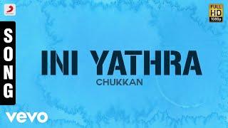 Chukkan Ini Yathra Malayalam Song | Suresh Gopi, Gautami Tadimalla