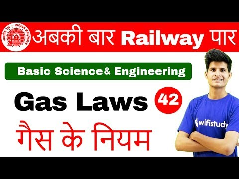9:00 AM - RRB ALP CBT-2 2018 | Basic Science and Engg By Neeraj SIR | Gas Laws