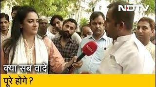 Delhi में सस्ती बिजली क्या चुनावी वादा? | Paksh Vipaksh