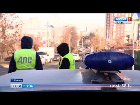 Коммунальная авария в Пензе: улица Кураева превратилась в каток