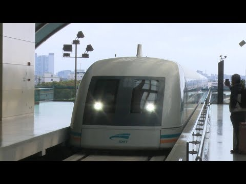 Phone payment launched in Shanghai maglev train