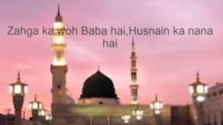 Ik main hi nahin un par,qurbaan zamana hai(lyrics)