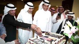 برومو صور إحتفال ملتقى صحافيون بالدكتور ناصر البراق