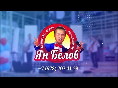 5-летие Нотариальной палаты Республики Крым