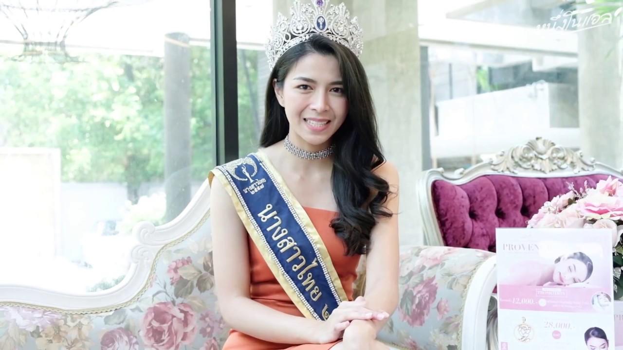 """สัมผัสทรีทเมนท์โคลนกลีบกุหลาบ """"โพรวองซ์"""" จากหนึ่งโนแอล กับอี้ วิลาสินี นางสาวไทยปี 2557-2558"""