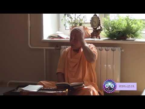 Шримад Бхагаватам 4.22.30 - Нитай Чайтанья Госвами