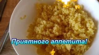 Рецепты для кормящих мам. Пшенная каша. #безмолочные каши