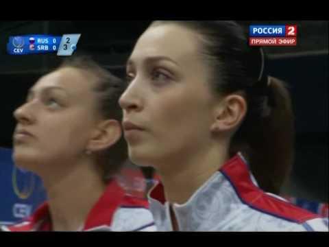 2015 Women's Euro SF Russia Serbia Russia2 IPTV