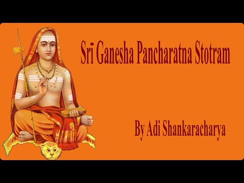 Ganesh Panchratnam With English Lyrics