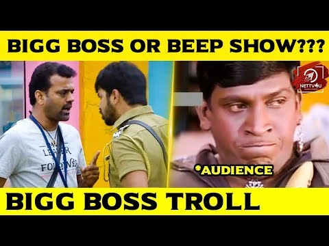 Adanga Maru Teaser Breakdown   Jayam Ravi   Raashi Khanna