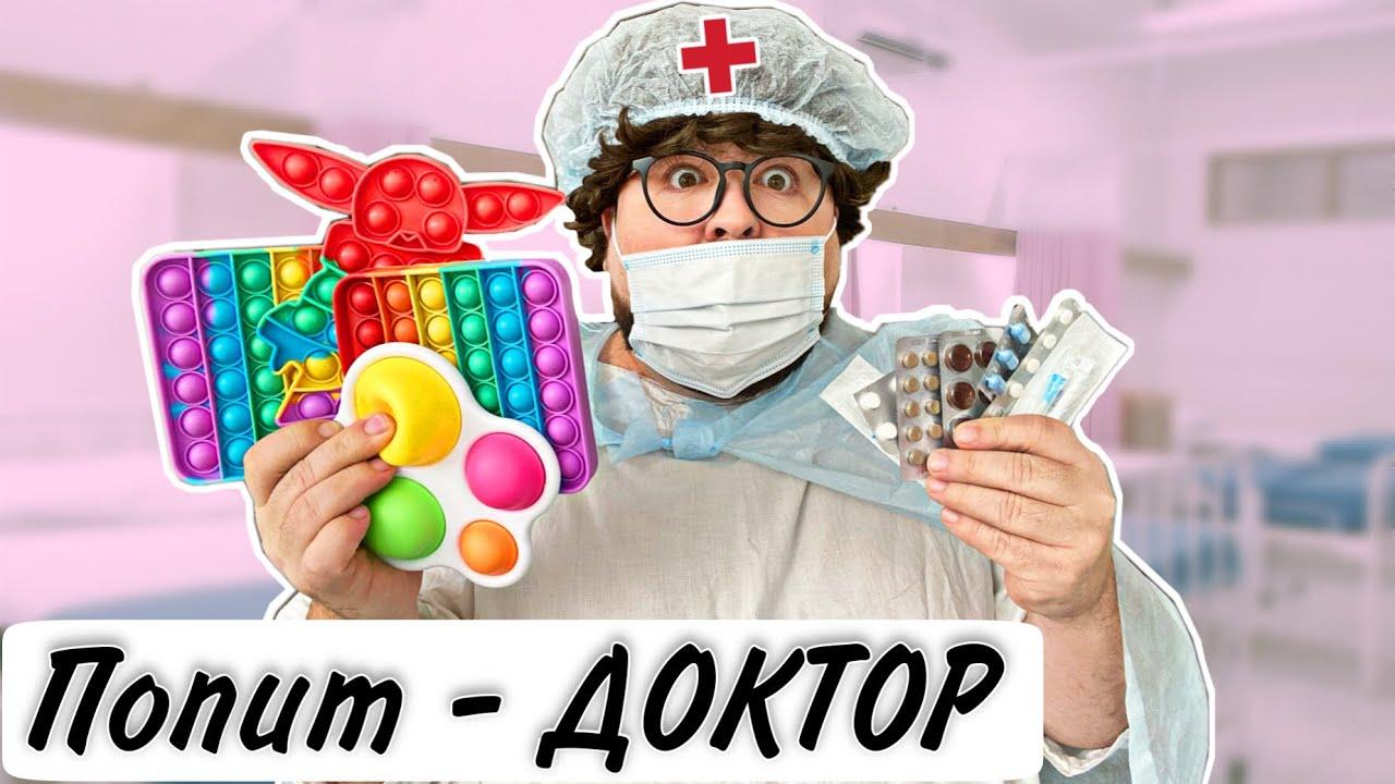 Какой врач лечит гипертонию: терапевт или кардиолог?