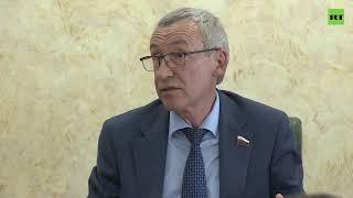 Заседание комиссии Совфеда по фактам вмешательства во внутренние дела России — LIVE