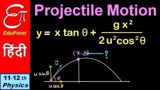 Equation for trajectory in Projectile Motion | video in HINDI | EduPoint
