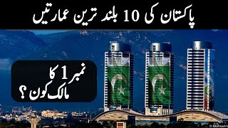 Top 10 Tallest Buildings In Pakistan | Buildings Of Pakistan