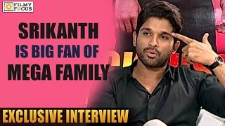 allu-arjun-sensational-comments-on-srikanth