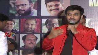 Ekkadiki Pothavu Chinnavada Movie Success Meet || NTV