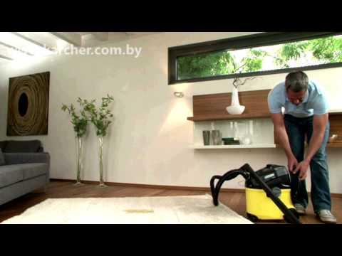 Моющий пылесос Karcher SE 5.100 как пользоваться