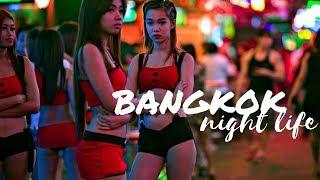 VLOG | 24 Hours in Bangkok! Night Life!
