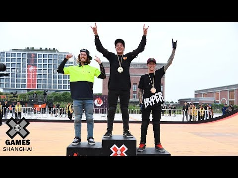 BMX Big Air Medal Runs | X Games Shanghai 2019