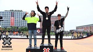 BMX Big Air Medal Runs   X Games Shanghai 2019