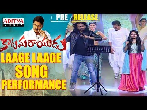 Laage Laage Song Performance || Katamarayudu || Pawan Kalyan || Shruthi Hassan || Anup Rubens