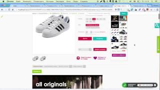 Как купить качественный товар в Китае - taobao, aliexpress(, 2015-02-27T12:57:51.000Z)