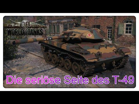 Die seriöse Seite des T-49 [World of Tanks - Gameplay - Deutsch] thumbnail