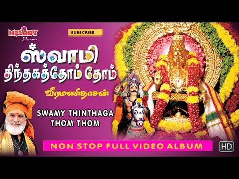 ayyappan-video-songs-|-swamy-thindhaga-thom-thom-|-tamil-devotional|-veeramanidasan