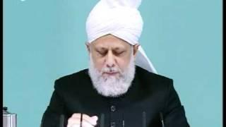 Проповедь Хазрата Мирзы Масрура Ахмада (29-10-10) часть 4
