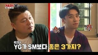 Seungri is asked how YG Entertainment is better than SM Entertainment
