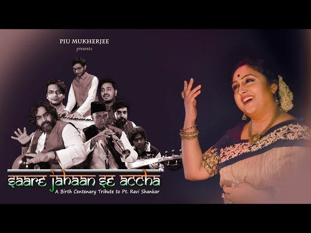 Sare Jahan Se Acha ( New Version ) 15 August Song 2020 | Piu Mukherjee | Independence Day Song 2020