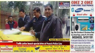 Traffic police launch special drive at Poonch Police Line