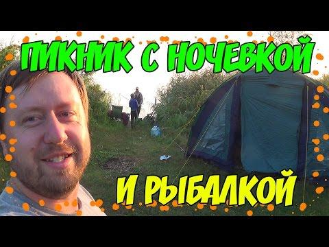 Пансионат Сосновый бор г Кострома отдых и лечение