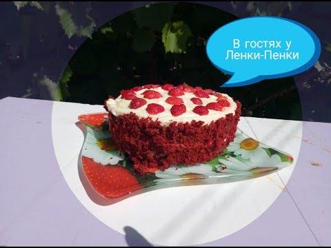 🥞 Торт Красный бархат // 💸 Пожалуй, самый бюджетный вариант торта Красный бархат//