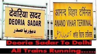 Deoria Sadar To Delhi All Trains Running  देवरिया सदर से दिल्ली तक की चलने वाली  सभी ट्रैन