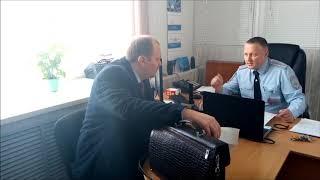 Разговор юриста с майором ГИБДД юрист Вадим Видякин