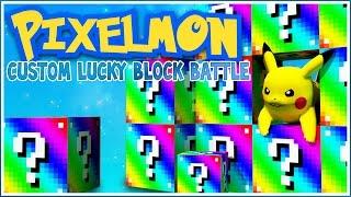 """Pixelmon Custom LUCKY BLOCK BATTLE w/ FRIENDS! - """"PICKLEMON"""""""
