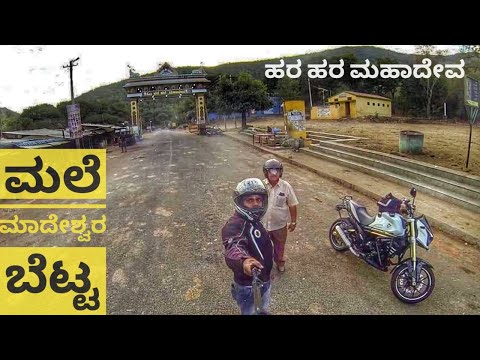 RIDE TO MM HILLS | SUNSET VIEW  |VISITED DR.RAJKUMAR BIRTH HOME|GOPRO