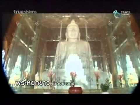 """DREAM HUNTER """"เกมล่าฝัน ท่องโลก"""" ตะลุยพม่า Part 11 (ตอนก่อนจบ)"""