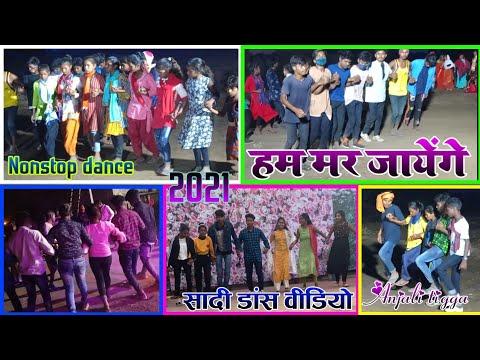 Hum Mar Jayenge Nagpuri Sadi Dance Video 2021!! Anjali Tigga New Nagpuri Video Song // Star Dj Music