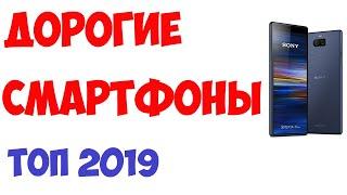 Лучшие смартфоны 2019. Рейтинг на март!