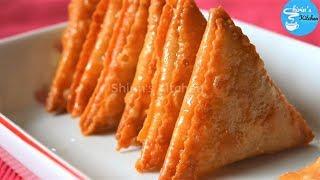 চমক লাগানো ঈদ স্পেশাল পিঠা (সংরক্ষণ সহ) || Sweet Coconut Samucha Pitha || Bangladeshi Pitha Recipe